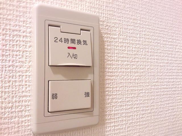 換気システムのスイッチ
