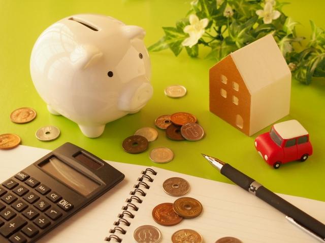 住宅のお金の計算イメージ